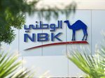 NBK Ramadan 2018 Working Hours