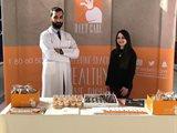 أسعار عروض اشتراكات دايت كير لـ رمضان 2018