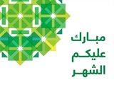 Kuwait Finance House Ramadan 2018 Working Hours