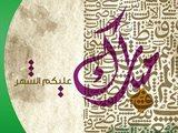 أوقات عمل البنك التجاري في الكويت خلال رمضان 2018