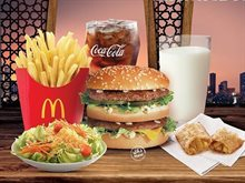 McDonald's Kuwait Ramadan 2018 Iftar Offer