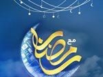 اوقات عمل اكس سايت الكترونيات الغانم خلال رمضان 2018