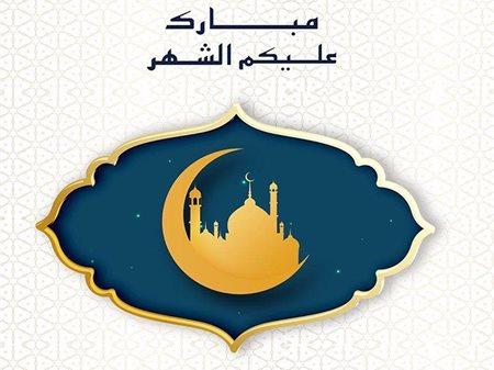 مواعيد عرض برامج ومسلسلات تلفزيون دولة الكويت خلال رمضان 2018