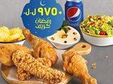 Hawa Chicken Lebanon Ramadan 2018 Iftar Offer