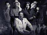 """قصة وأبطال المسلسل الخليجي """"روتين"""""""