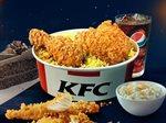 KFC Kuwait Ramadan 2018 Iftar Offers