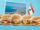 ماكدونالدز لبنان يفتتح فرعا جديدا قريبا في منطقة الربوة.