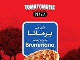افتتاح مطعم البيتزا توميتوماتيك في تيفولي سنتر في منطقة برمانا.
