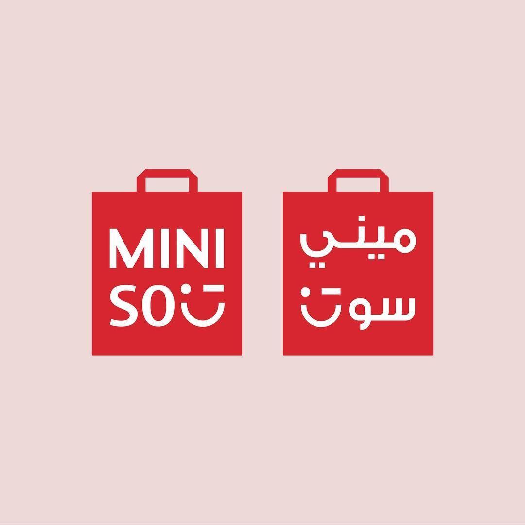 Miniso Kuwait ميني سو توفر منتجات رقمية Facebook