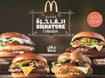 """ماكدونالدز الكويت يطلق """"التشكيلة الفاخرة"""" الجديدة"""