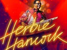 أسطورة الجاز هيربي هانكوك في مركز الشيخ جابر يومي 5 و 6 أكتوبر 2018