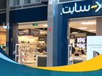 Xcite Alghanim Opened 2nd Store in The Avenues Mall