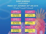 SpongeBob's 20 Year Anniversary Celebrations Schedule in Kout Mall