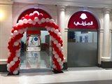 Al Muzaini Exchange is Now Open in The Avenues Mall - Forum Area