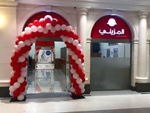افتتاح محل المزيني للصيرفة في منطقة الفوروم في مجمع الأفنيوز
