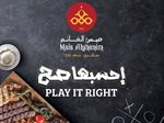 "Mais Alghanim To Go ""Play It Right"" New Offers"