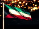 عطلة عيد الوطني والتحرير 2019 في الكويت 5 أيام