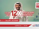 Gulf Bank's Ninth Monthly Salary Draw to be Held Today