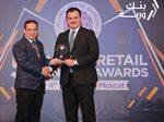 """""""الجمعية"""" الرقمية تؤهل بنك وربة لنيل جائزة """"أفضل تطبيق بنكي مبتكر في الكويت للعام 2019"""""""