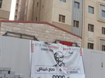 KFC Restaurant Opening New Branch in Hawally Soon
