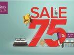 """""""صفاة هوم"""" تطلق أضخم حملة تنزيلات نهاية السنة بخصومات تصل لغاية 75%"""
