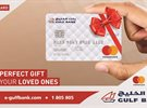 Gulf Bank Launches New Prepaid Gift Card