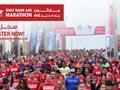 """Gulf Bank 642 Marathon"" on 16th November 2019"