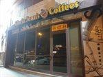مقهى جلوريا جينز في منطقة السالمية مغلق