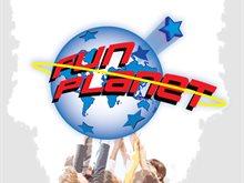 """""""Fun planet tyre"""" العنوان الأمثل لصغارنا لقضاء أمتع الأوقات في حفلة الميلاد"""