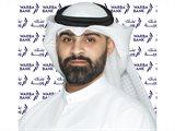 بنك وربة يعقد شراكة مع مجموعة الزياني لتمويل سيارات مازيراتي