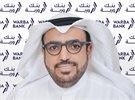 شاهين حمد الغانم يتحدّث خلال مؤتمر المحليين الماليين والمستثمرين حول النتائج المالية لعام 2018