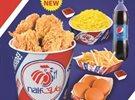 وجبات عائلية وفردية جديدة من مطعم دجاج نايف