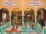 مطعم الحمراء في الأفنيوز يضيف البوفيه المفتوح على الفطور خلال عطلة نهاية الأسبوع