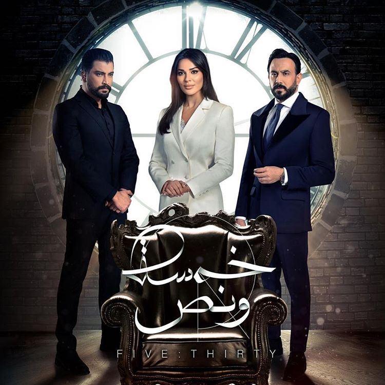 Khamse W Nos Lebanese Syrian Series For Ramadan 2019