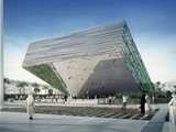 Saudi Arabia Unveils Pavilion Design for Expo 2020 Dubai