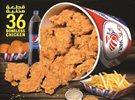 عروض وجبات مطعم نايف لشهر رمضان 2019