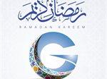 Grand Cinemas Kuwait Ramadan 2019 Working Hours