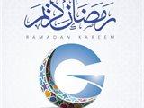 أوقات عمل جراند سينماز الكويت خلال شهر رمضان 2019