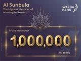 "Warba Bank Announces ""Al Sunbula"" Draws"