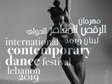 Lebanon International Festival of Contemporary Dance: Open call for Dancers
