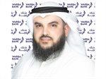 ثويني الثويني رئيسا للمجموعة المصرفية للاستثمار في بنك وربة