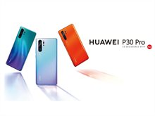 بعض المزايا المدهشة في هاتف HUAWEI P30 Pro وأسلوب استخدامها