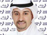 """بنك وربة يعرض آخر إنجازاته وخدماته في الحلول المصرفية الرقمية خلال """"المؤتمر المصرفي العالمي: صياغة المستقبل"""""""