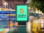 """""""DecoBuild 2019"""" Exhibition to be held in Dubai in November"""