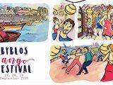 مهرجان جبيل للتانغو يوم 27 28 29 سبتمبر 2019 في مدينة جبيل