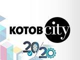 مؤسسة Sami Kotob عالم من الرفاهية المطلقة يلبي كل إحتياجاتكم