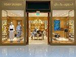 بالصور ... فرع توري برتش الجديد في مجمع مود الفيصلية في الرياض