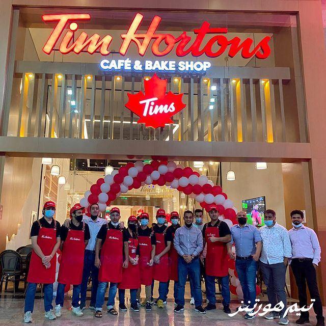 افتتاح فرع جديد لمقهى تيم هورتنز في نجود سنتر في جدة موقع رنوو نت