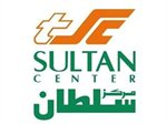 طريقة التسوق من مركز سلطان في الكويت خلال الحظر الشامل