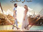 OSN تكشف عن قائمة المسلسلات والأفلام العربية التي ستُعرض خلال شهر مايو الجاري